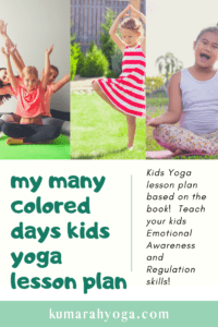 my many colored days kids yoga lesson plan to go with the book by dr seuss