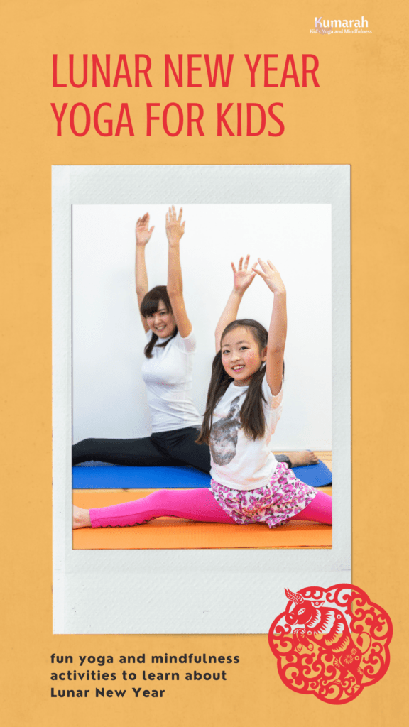 lunar new year yoga for kids with adult and child doing monkey pose on yoga mats.