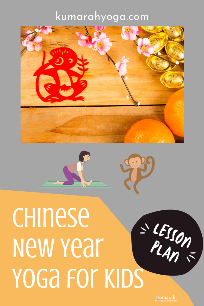 Chinese new year yoga for kids with animal yoga poses and lesson plan.